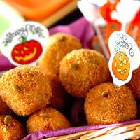 ハロウィンの日の献立に◎秋の味覚・かぼちゃを使った《ごはん&デザート》レシピ