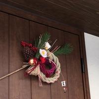 古き良き文化はやっぱり素敵。『しめ飾り』のあるお正月。