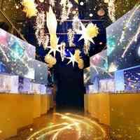 実は冬も楽しい♪クリスマスを満喫できる水族館@関東5選(2018年イベント付き)