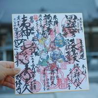 御朱印めぐりの第一歩♪【鎌倉・江の島七福神巡り】とおすすめカフェ