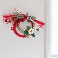 お部屋のインテリアに馴染む。シンプルな【しめ飾り】で新年を迎えよう