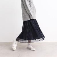 オールシーズン使える「レーススカート」。秋冬コーデにはどう取り入れる?