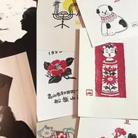 """カフェにぬいぐるみまで!""""飛騨高山"""" の温もりあふれる【版画文化】"""