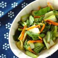 お弁当のおかずやおひたしに。簡単おいしい【青梗菜(チンゲンサイ)】レシピ
