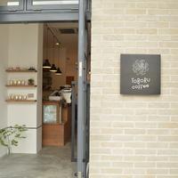 鎌倉散策の合間にひと息*ふらりと立ち寄りたい「コーヒーショップ」10選