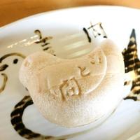 もらって嬉しい♪東京都内で買える「美味しい手土産」リスト