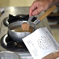 出汁ひとつでお料理がかわる!「出汁」の取り方・作り方とおすすめアイテム