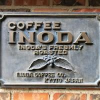 この雰囲気が素敵♪京都の老舗コーヒー店といえば「イノダコーヒ」!