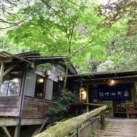 【関東近郊】遠くても訪れたい。とっておきグルメを求め「秘境レストラン」へ