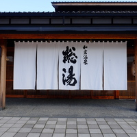 能登・金沢・加賀・白山。名湯が揃う【石川県】のおすすめ温泉・温泉街10選