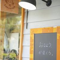 地元民がご案内する《鎌倉の歩きかた》7月篇~おはよう朝ごはん~