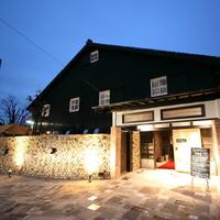 窯元をリノベーションした素敵なレストラン*愛知県常滑市の「共栄窯」を訪れてみませんか?