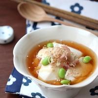 さっぱり!つるっと低カロリー。今夜は「豆腐」の簡単アレンジレシピを食卓に