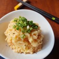 【ポテトサラダ】たくさん作っても大丈夫!「基本」「味変」「アレンジ」レシピ