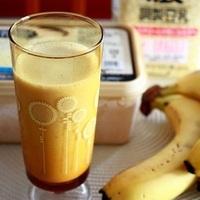 <基本からアレンジまで>楽しみが広がる「バナナジュース」レシピ集