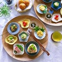 今日はどんな組み合わせで楽しむ?毎日の食卓で「豆皿」を上手に活用しよう♪
