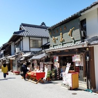 【愛知】足助町で昔ながらの街並みを楽しむ。観光と宿泊おすすめスポット