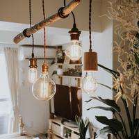 やわらかな光と陰影が魅力。「ペンダントライト」でつくる雰囲気ある部屋◎