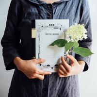あなたはどの日記帳にする?毎日続けたくなる《日記帳の選び方》