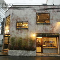 梅田から一歩離れて。「中崎町」で素敵なカフェタイムを過ごしませんか