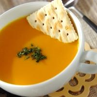 ミキサーなしでもプロの味♪「かぼちゃスープ」の人気レシピ&献立帖