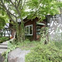 【熊本】のどかな自然を眺めながら…《阿蘇エリア》の素敵な「パン屋さん」