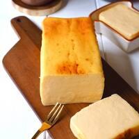 しっとりして濃厚* 魅惑のチーズスイーツ「チーズテリーヌ」を作ってみませんか