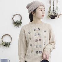 冬の装いを華やげる。「刺繍アイテム」を使った大人のナチュラルコーディネート