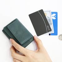長財布はもう卒業。コンパクトで機能的な「ミニ財布」のススメ