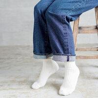 MY定番を見つけよう。「白靴下」おすすめブランド20選