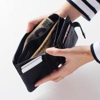 ついお金を使ってしまうのはなぜ?無駄遣いをしないために買う前に考えたい事