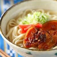 《おうちで作ろう》気分は島人♪家庭で「沖縄料理」伝統の味を楽しもう