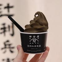 素朴で上品な味わい。抹茶・黒豆etc.都内「和アイス」のおすすめ6選
