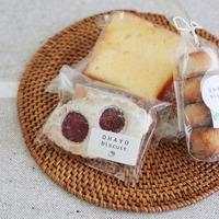 おもたせとは?手土産との違いは?『美味しくてシェアしやすいお菓子』カタログ