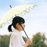 今年こそ日傘デビュー♪きっとお気に入りが見つかる《日傘カタログ》