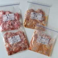 まとめ買いを美味しく、かしこく活用。「下味冷凍」の食材別レシピ