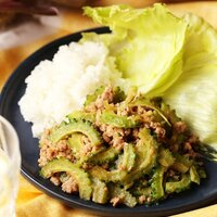 佃煮、カレーも美味しい!「ゴーヤ」の苦みの和らげ方&おすすめレシピ18選
