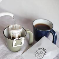 パッケージがかわいい【ドリップバッグ】でお手軽コーヒータイム