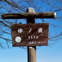 「登山」をもっと身近に!初心者におすすめの山【東京近郊編】