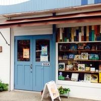 親子で、大人だけでも楽しめる。関東近郊おすすめ「絵本カフェ」
