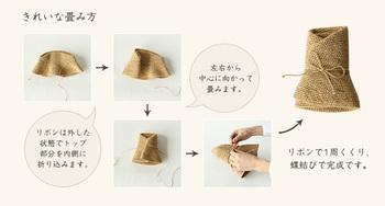 帽子が長持ちする、きれいなたたみ方も覚えておきましょう! トップ部分を内側に織り込んでから3つ折りにしてりぼんを巻きます。