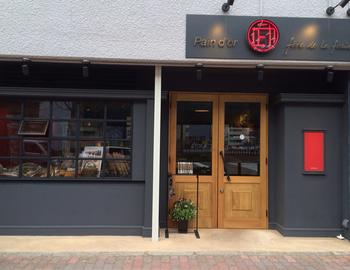 一見すると何屋さんかわからない外観が目を引く、『パンドール丸武』2014年3月オープンの新しいお店です。