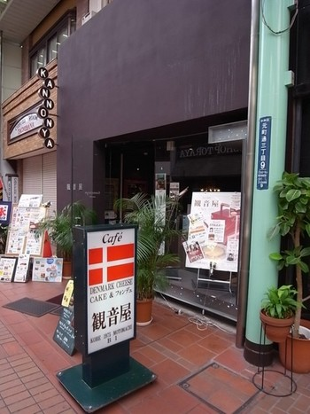 神戸に来たら絶対寄るべきお店♪