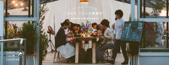 関西から福井県に移住してきた 20代7名のデザイン+ものづくりのユニット☆
