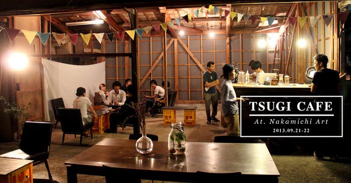地場のテーブルウェアと野菜を使ったカフェを不定期で運営*  あくまでこの地場にこだわったカフェで素敵な雰囲気を醸し出しています☆