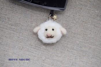 <ひつじのイヤホンジャック>  羊毛フェルトでつくられたイヤホンジャックはなかなかないです。注目の的、間違いなし!