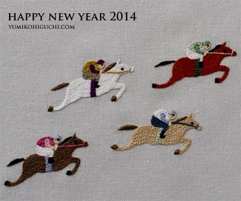 2014年の新年に発表された馬の刺繍です。カラフルな馬がかわいいですね。