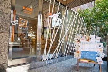ネットショップもありますが、渋谷区神宮前にコンセプトショップもあります。