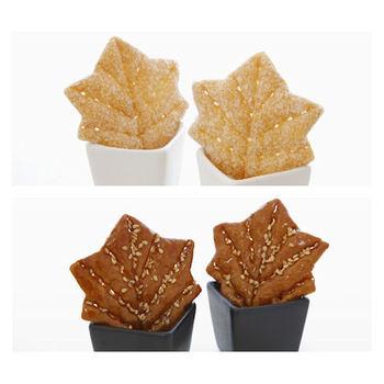 パイ商品も、マールブランシェでは常に販売されている人気アイテムです!北海道産のバターの風味が生きていて、本当に香り豊かなんです。