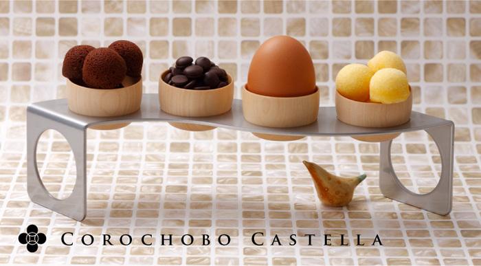 京都の地卵を使って作られている一口カステラ『ころちょぼカステラ』は、どこか懐かしくてやさしい味わいです。